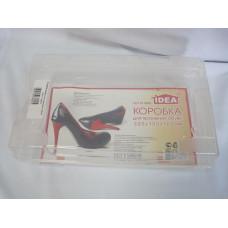 Коробка для хранения обуви 610х340х130