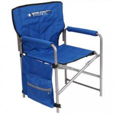 Кресло складное 1 синий КС1