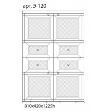 Шкаф пластиковый УЮТ Э-120