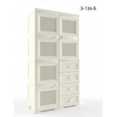 Шкаф пластиковый УЮТ Э-136