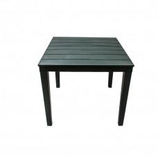 Стол квадратный Прованс цвет темно-зеленый