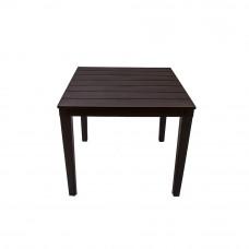 Стол квадратный Прованс цвет шоколад